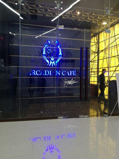 Arcadian Cafe Signature