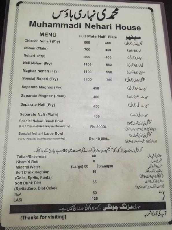 Muhammadi Nehari House