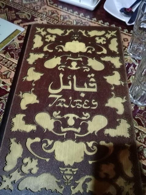 Qabail - Interior