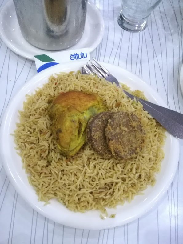 Savour - Chicken Palao