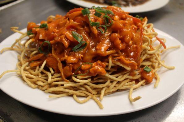 Asian Aroma - American Chop Suey