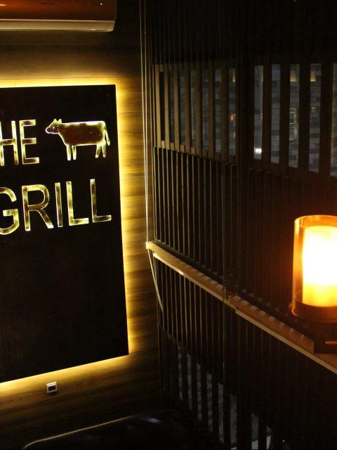 Smokeys Texas Grill