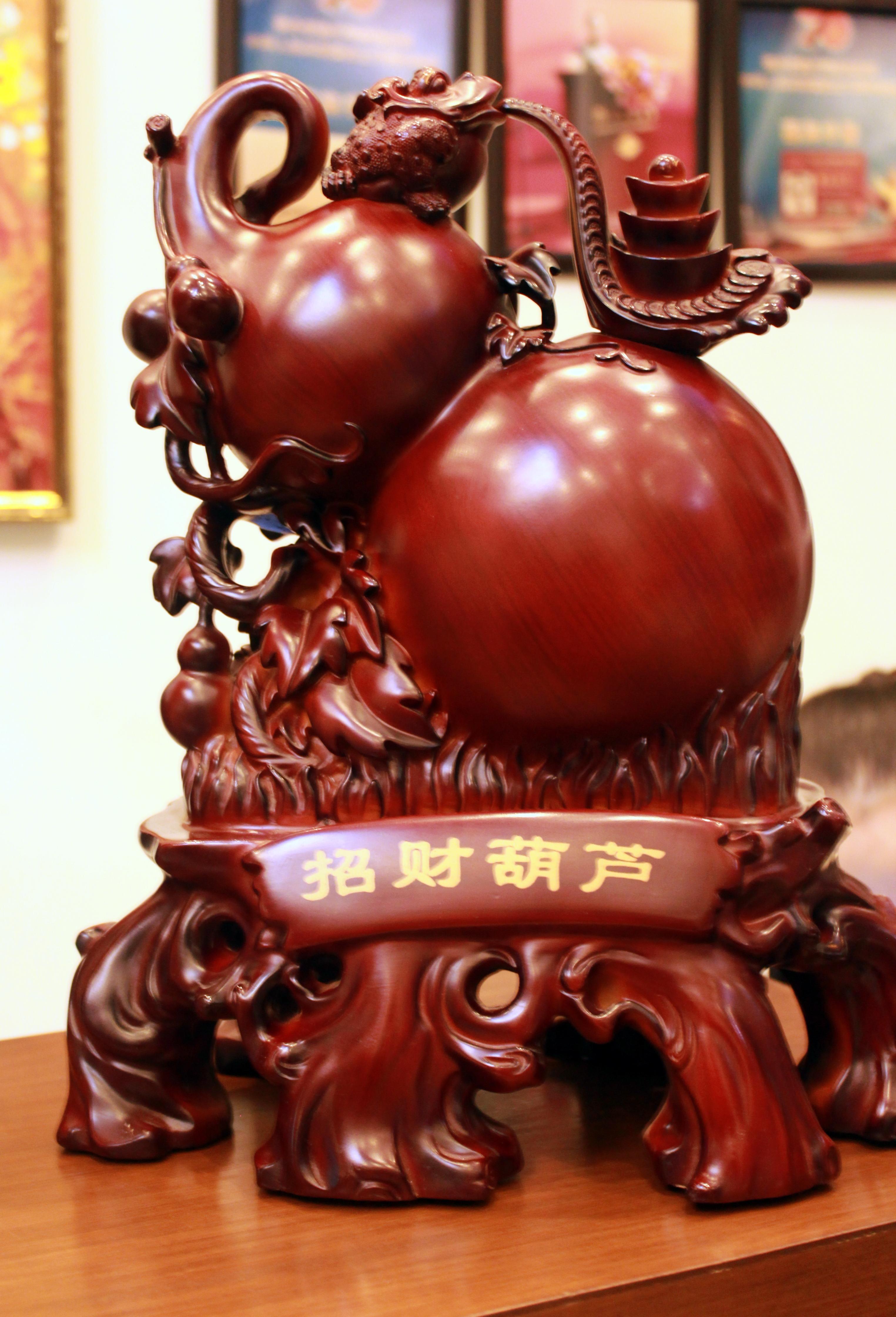 Inside Yu Long